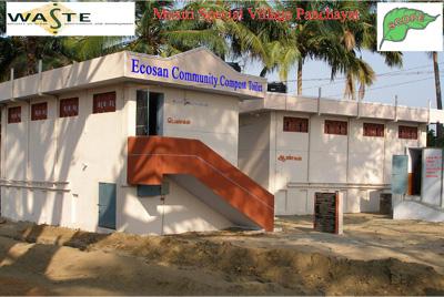musiri-special-town-panchayat.jpg