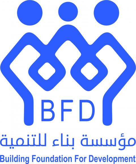BFD.jpg