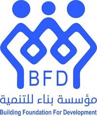 BFD_2021-09-13.jpg
