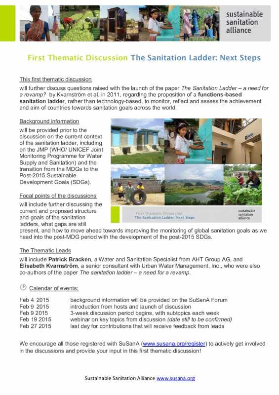 SanitationLadderNextSteps-Announcement.jpg