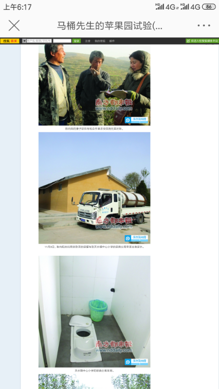 Screenshot_2020-12-26-06-17-42-119_com.sina.weibo.png