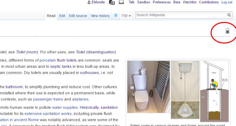 ToiletWikipedia.png