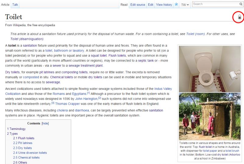 ToiletWikipediathefreeencyclopedia.png
